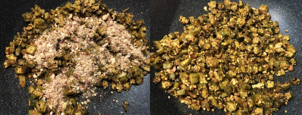 Add peanut powder and mix well