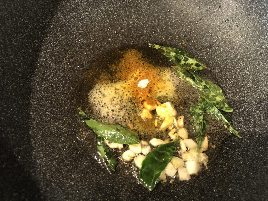 Add turmeric and asafoetida